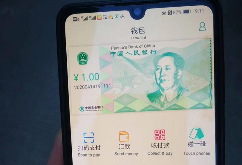Daily Dose: China Crypto Wallet