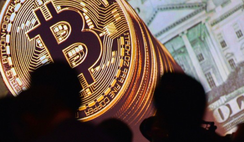 Daily Dose: Crypto Enforcement
