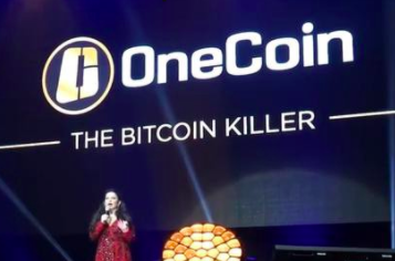 Daily Dose: OneCoin The Movie