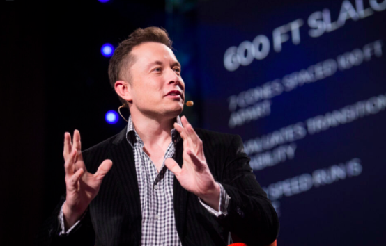 Daily Dose: The Elon Effect